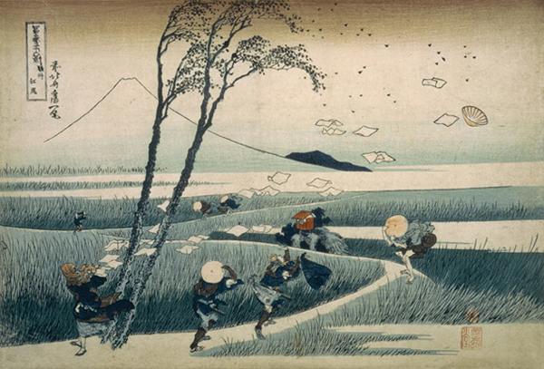 [cml_media_alt id='2148'] Katsushika Hokusai: Ejiri dans la province de Suruga (36 vues du mont Fuji)[/cml_media_alt]