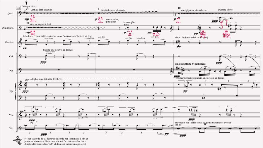 [cml_media_alt id='2148'] Extract of the score[/cml_media_alt]